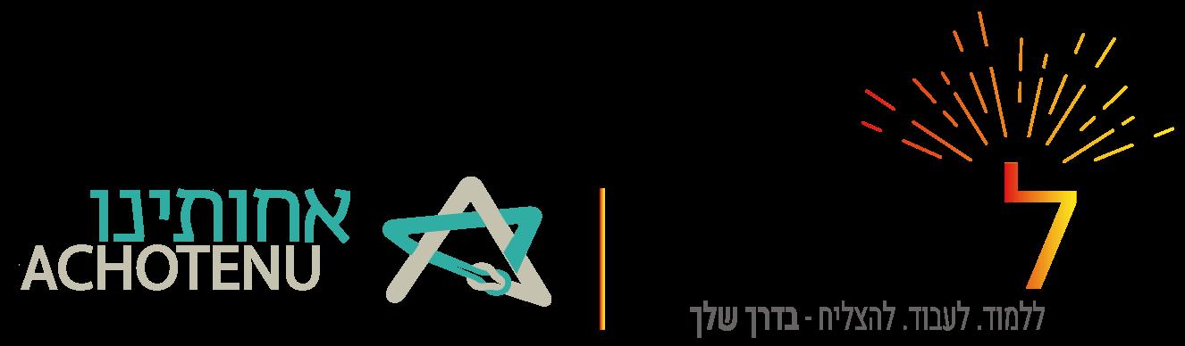 acho logo new-01 (2) (1)
